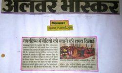 BBBP News Paper coverage_Beti Bachao Beti Padhao Abhiyan 1
