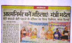 BBBP News Paper coverage_Beti Bachao Beti Padhao Abhiyan 2