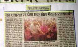 Plantation programme_News Paper coverage of Plantation programme at NUS office