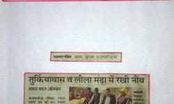 SBM News coverage of Initiative Swatch Bharat Mission initiative by NUS 3