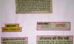 SBM News coverage of Initiative Swatch Bharat Mission initiative by NUS 5